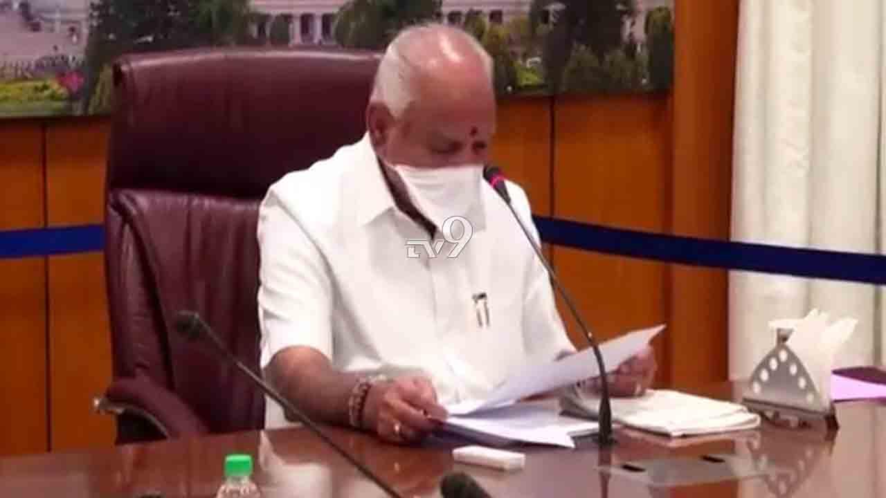 ನಾಳೆಯಿಂದಲೇ ಸಿಎಂ BSY ಕರ್ತವ್ಯಕ್ಕೆ ಹಾಜರು, ಕ್ವಾರಂಟೈನ್ ಅನ್ವಯ ಆಗಲ್ಲ