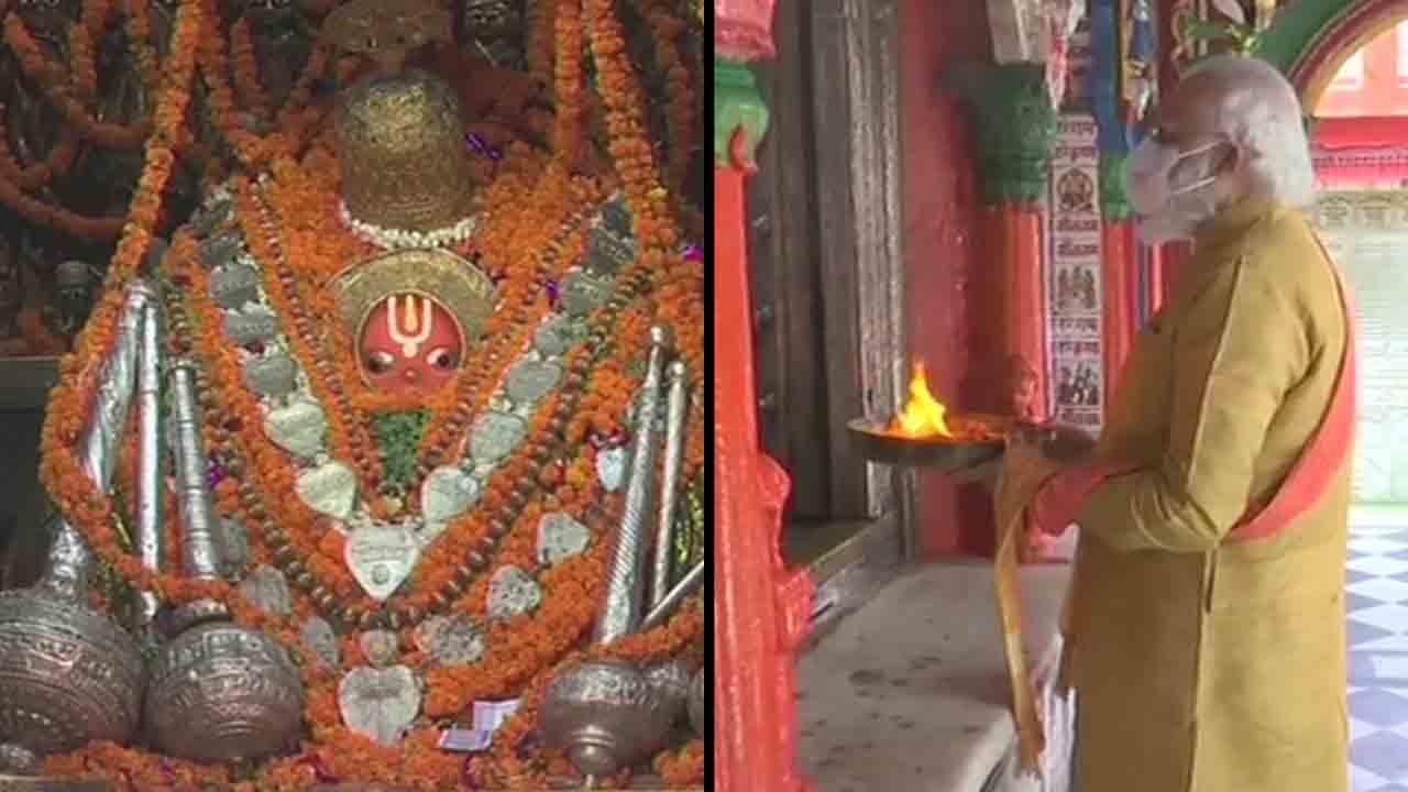 TV9 Live ರಾಮ ಮಂದಿರ ಭೂಮಿ ಪೂಜೆಗೆ ಪ್ರಧಾನಿ ಮೋದಿ ಆಗಮನ, ಹನುಮನಿಗೆ ಪ್ರಥಮ ನಮನ
