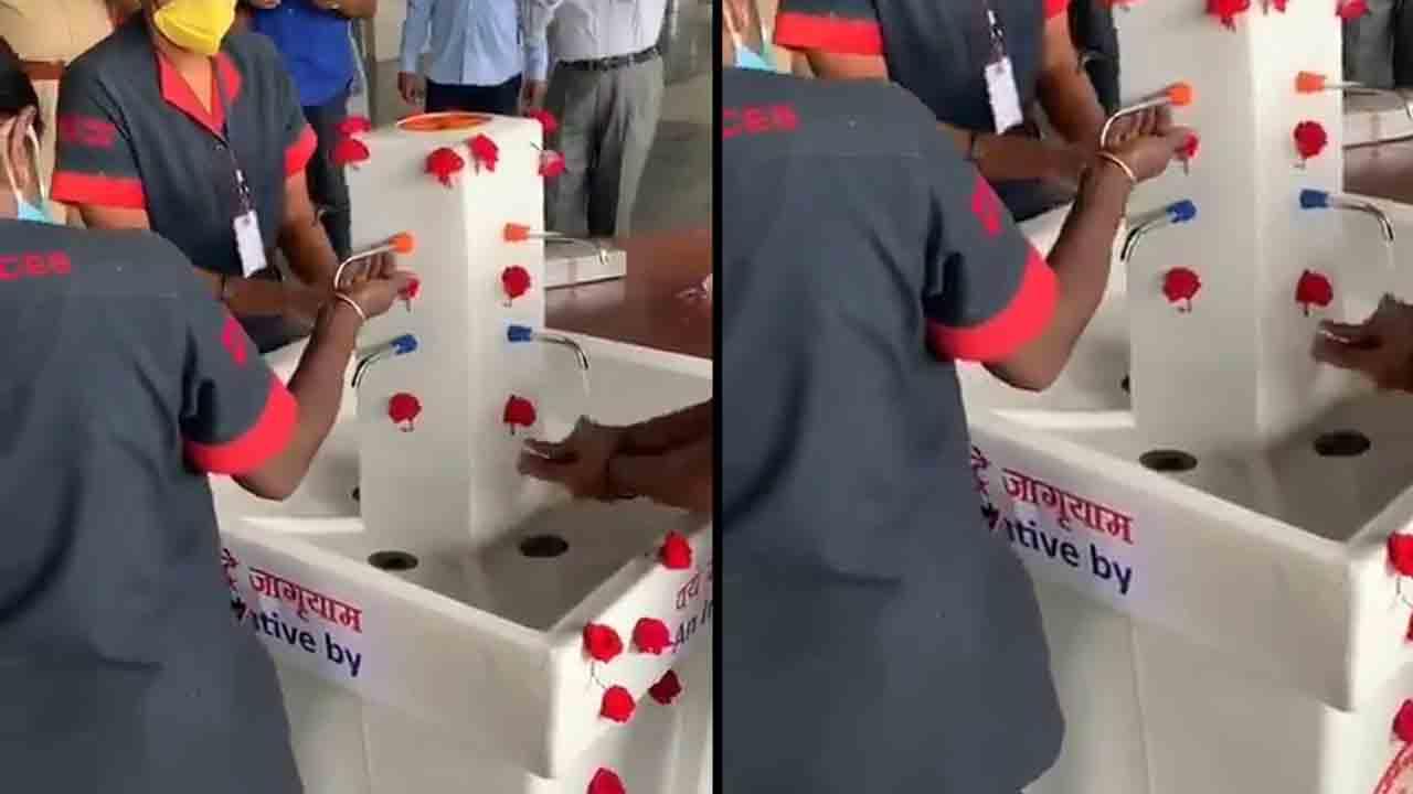 ರೈಲ್ವೇ ನಿಲ್ದಾಣದ ಮೆಷಿನ್ ಮೇಲೆ ಹಿಂದಿ ಫಲಕ: Twitterನಲ್ಲಿ ಶುರುವಾಯ್ತು ಭಾಷಾ ಸಮರ