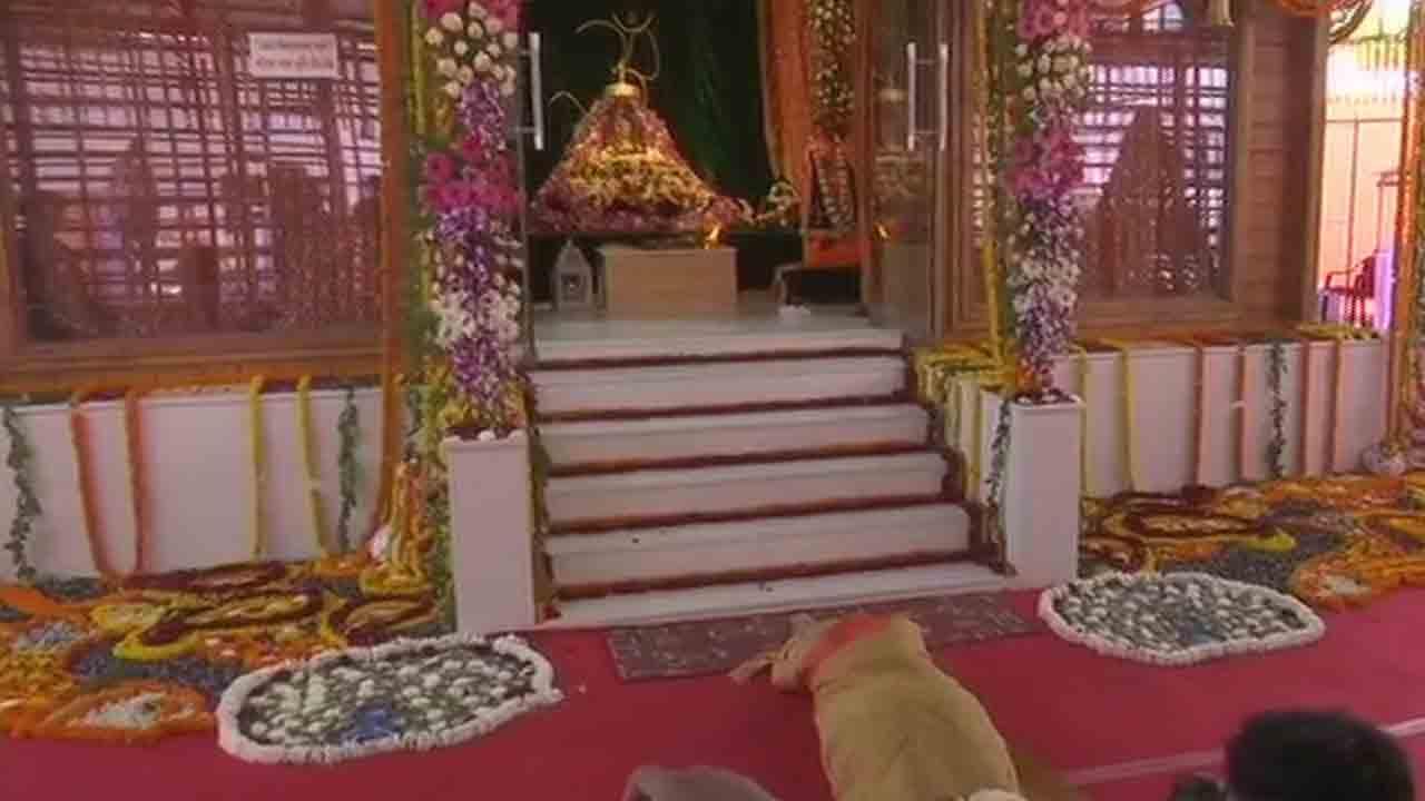 Video: ರಾಮ ಲಲ್ಲಾಗೆ ಸಾಷ್ಟಾಂಗ ನಮಸ್ಕಾರ ಮಾಡಿ, ಪಾರಿಜಾತ ಸಸಿ ನೆಟ್ಟ ಪ್ರಧಾನಿ ಮೋದಿ!