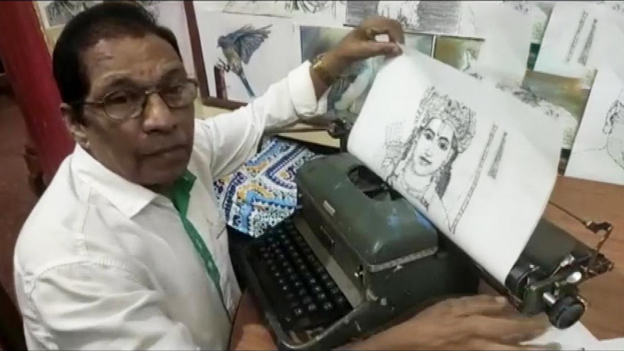 ಟೈಪ್ರೈಟರ್ನಲ್ಲಿ ಶ್ರೀರಾಮನ ಚಿತ್ರ ಬಿಡಿಸಿ ರಾಮ ಮಂದಿರಕ್ಕೆ ಅರ್ಪಿಸಿದ ಬೆಂಗಳೂರಿಗ