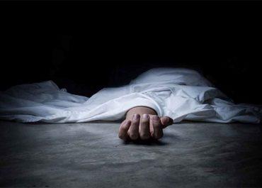 ಮಹಾರಾಷ್ಟ್ರ: ಕೊವಿಡ್ ಕೇರ್ ಸೆಂಟರ್ನಿಂದ ನಾಪತ್ತೆಯಾದವ ಶವವಾಗಿ ಪತ್ತೆಯಾದ