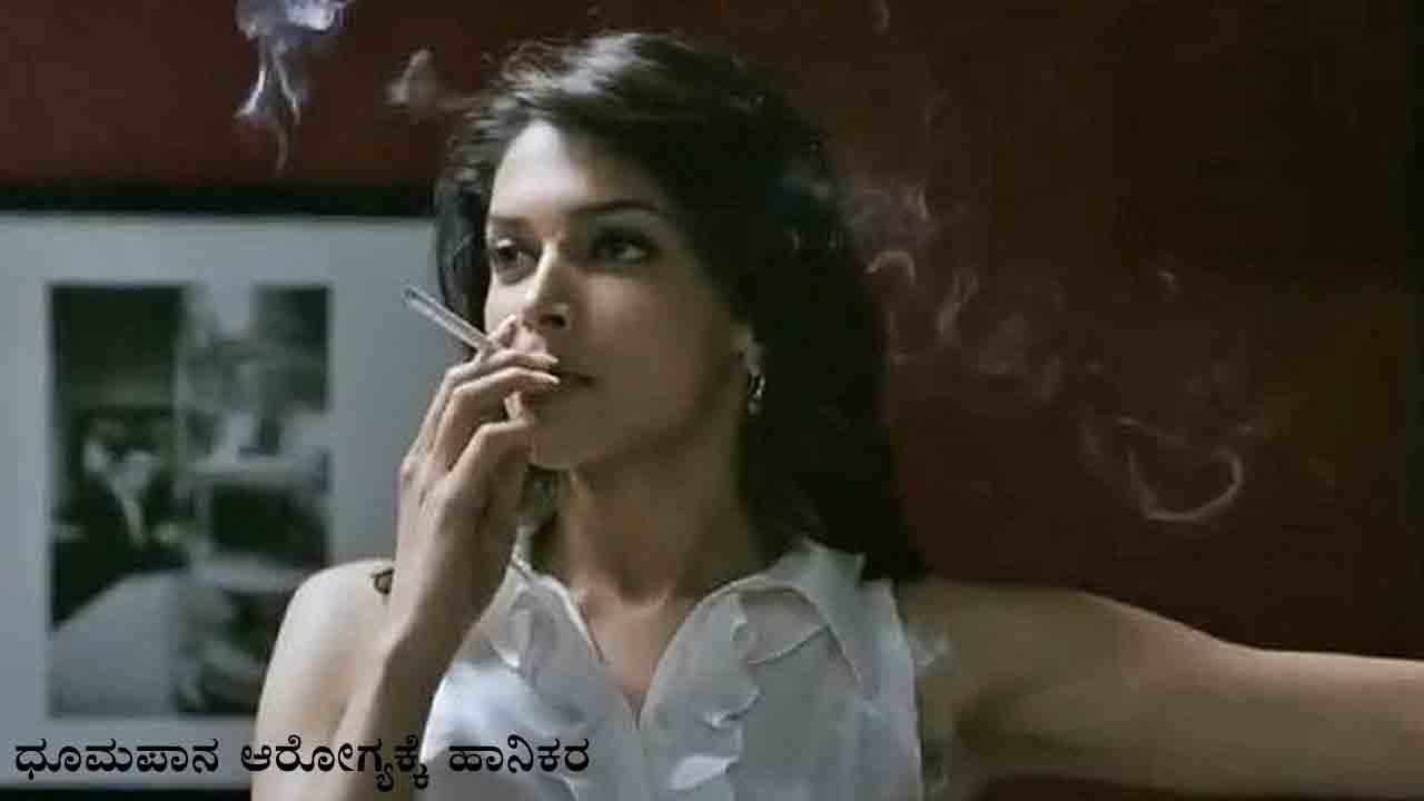 ಮಾಲ್ ಅಂದ್ರೆ ಸಿಗರೇಟ್ -NCB ವಿಚಾರಣೆ ವೇಳೆ ಚಾಟ್ ಒಪ್ಕೊಂಡ ನಟಿ ದೀಪಿಕಾ