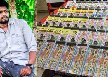 ಹೊಡಿತೂ ಜಾಕ್ಪಾಟ್.. 24 ವರ್ಷದ ಅನಂತುಗೆ 12 ಕೋಟಿ ರೂ ವಿಜಯ