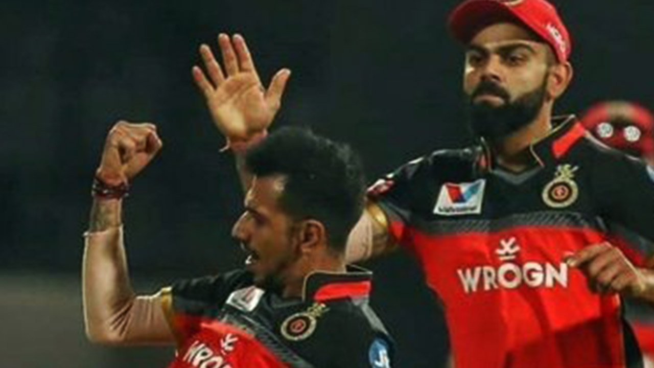 IPL 2020: ಆರ್ಸಿಬಿ Vs ಆರ್ಸಿಬಿ, ಕ್ಯಾಪ್ಟನ್ ಚಹಲ್ಗೆ ಸೋತ ವಿರಾಟ್ ಕೊಹ್ಲಿ