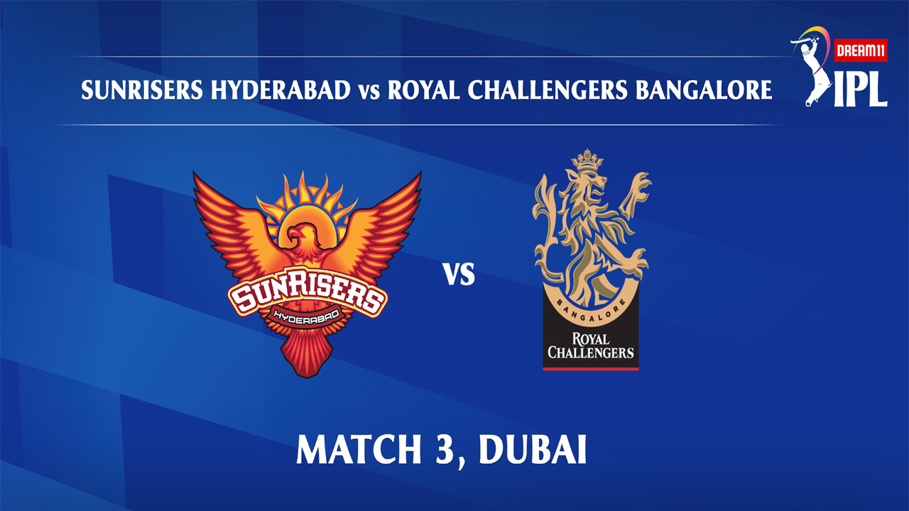 IPL 2020: RCB vs SRH  Live Cricket Score ಆರ್ಸಿಬಿ-ಎಸ್ಆರ್ಹೆಚ್ ಹಣಾಹಣಿ