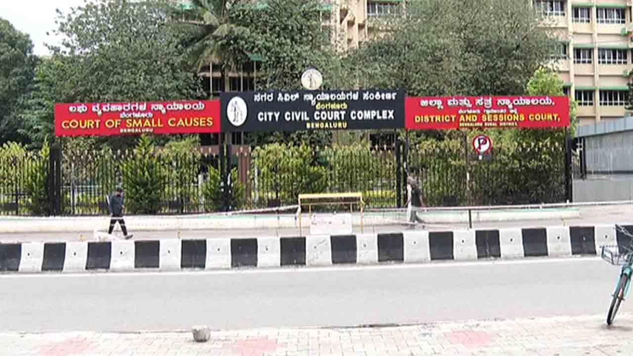 CCB, ಸಿವಿಲ್ ಕೋರ್ಟ್ಗೆ ಬೆದರಿಕೆ ಪತ್ರ:  ಸಿಕ್ಕಿಬಿದ್ದರು ಇಬ್ಬರು ಆರೋಪಿಗಳು!