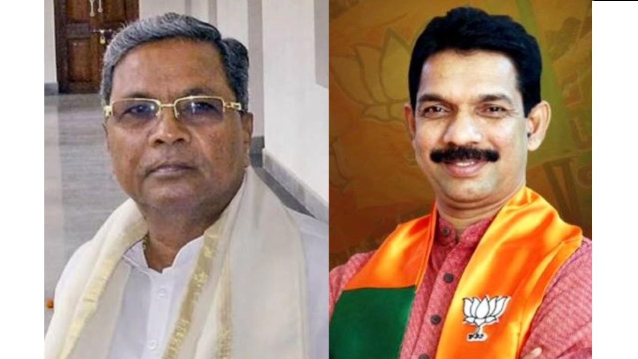 'ಬಿಜೆಪಿ ರಾಜ್ಯಾಧ್ಯಕ್ಷ ಕಟೀಲು ಕಾಡು ಮನುಷ್ಯ' ಎಂದ ಸಿದ್ದರಾಮಯ್ಯಗೆ BJP ಟ್ವೀಟ್ ಏಟು