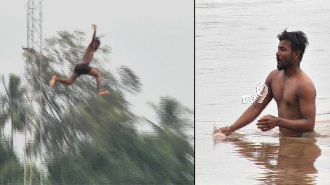 ಯುವಕನ ಹುಚ್ಚಾಟ: ಟೆಲಿಫೋನ್ ಟವರ್ ಮೇಲಿಂದ ನದಿಗೆ ಹಾರಿ ಈಜಾಟ!