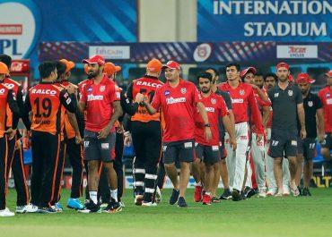 IPL 2020: SRH vs KXIP Live Score ಟಾಸ್ ಗೆದ್ದ ಹೈದ್ರಾಬಾದ್ ಬೌಲಿಂಗ್, ಪಂಜಾಬ್ ಬ್ಯಾಟಿಂಗ್