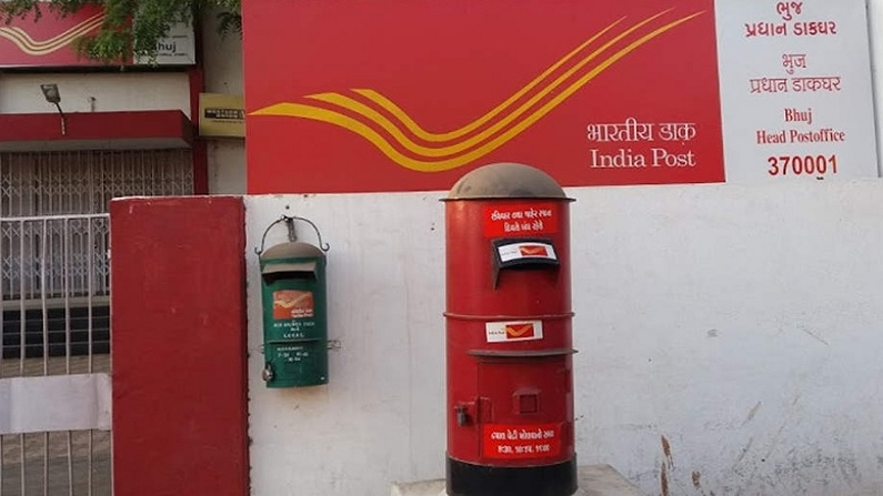 Post-office-Image2