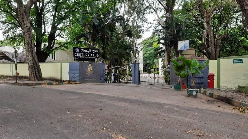 Cubbon Park Bangalore