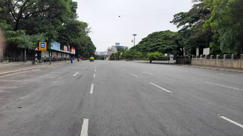 Corporation circle Bangalore