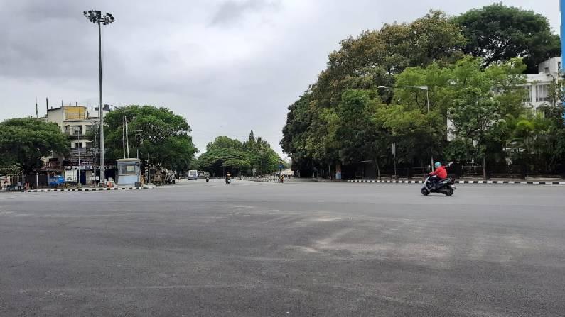 Townhall Circle Bangalore