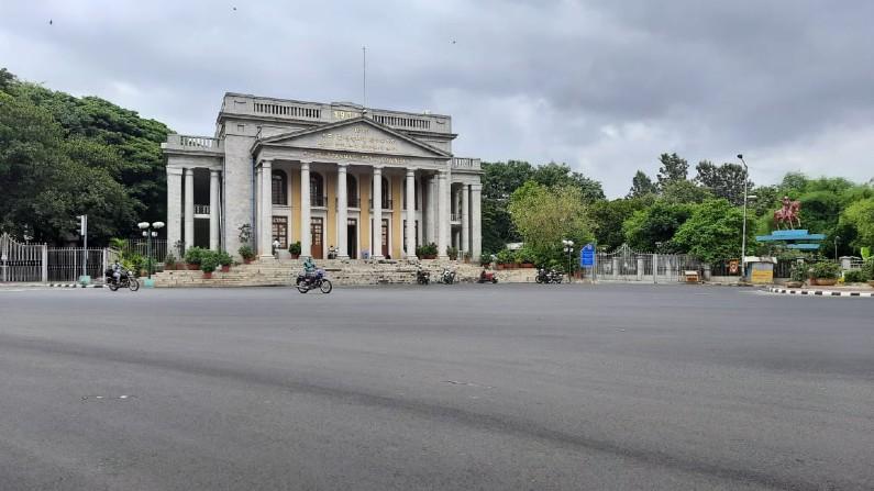 Townhall Bangalore